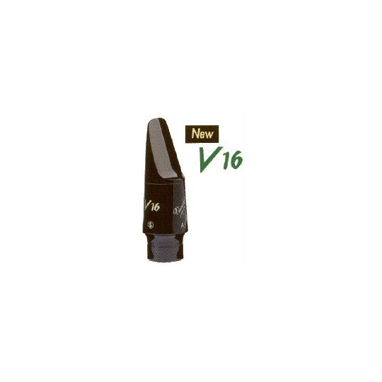 VANDOREN SM812S - hubička A7/V16 alt sax, malá komora