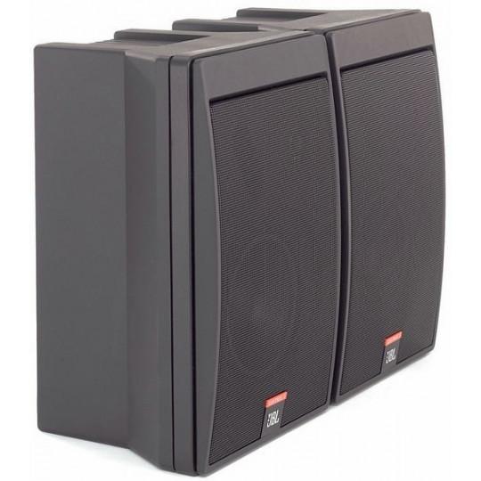 JBL CONTROL5 studiový monitor