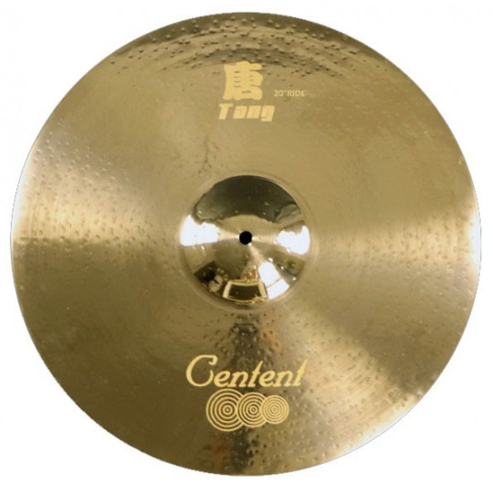 "Centent B20 Tang Rock Series 20"" Medium Ride"